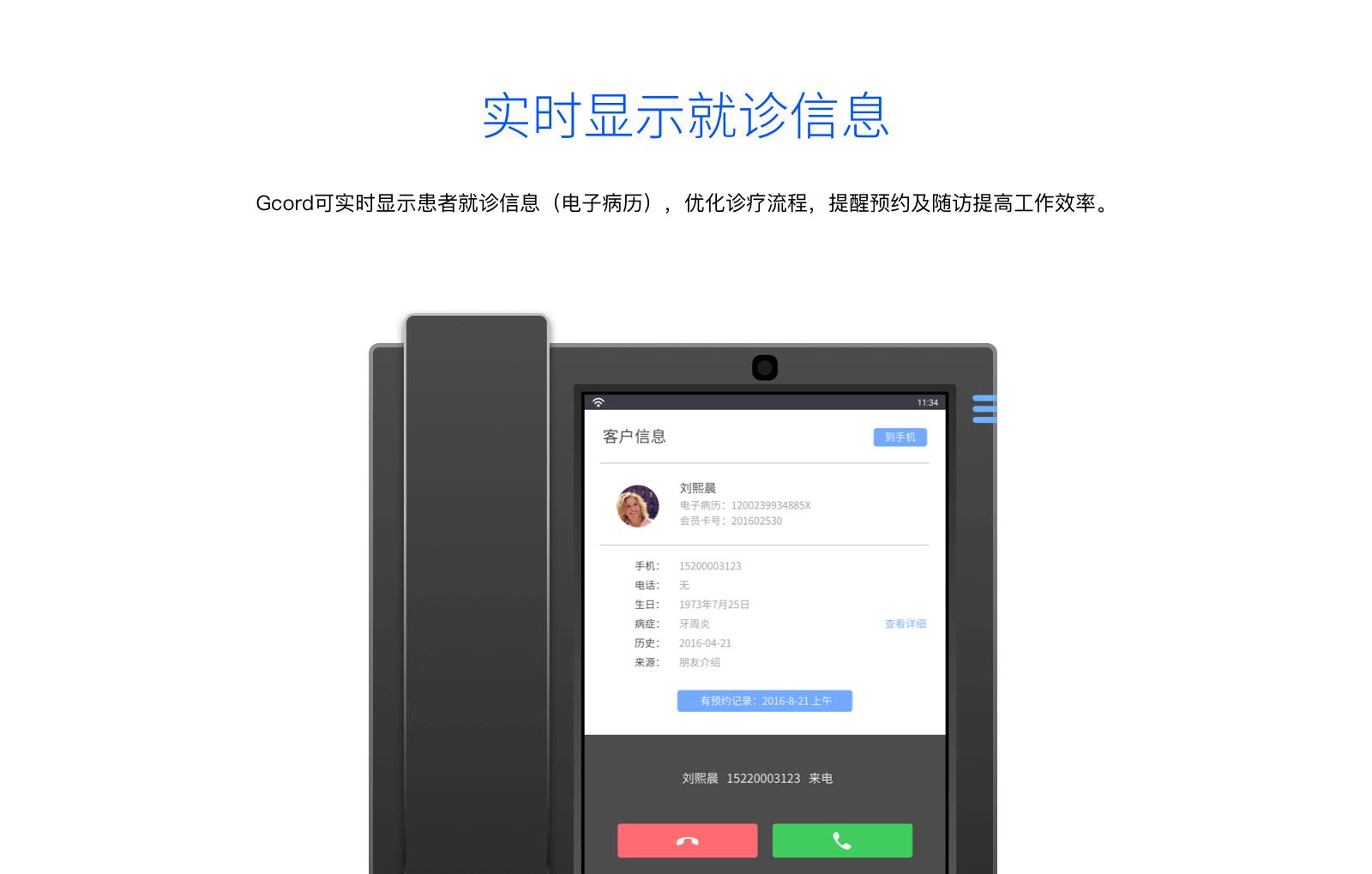 2.555a9d0.png